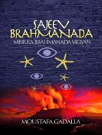 Misr Ka Brahmanada Vigyan:Sajeev Brahmanada, Teesra Sanskaran