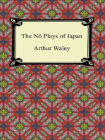 The No Plays of Japan