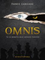 ΟΜΝΙΣ, Τα 22 βήματα μιας Αέναης Γένεσης