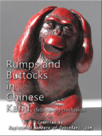 Rumps and Buttocks in Chinese Kanji: Debunking Confusion