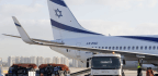 Israeli Judge Says Airlines Can't Reseat Women At Request Of Men