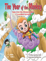 The Year of the Monkey