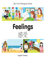 My First Bilingual Book–Feelings (English–Chinese)