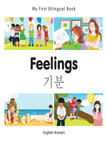 My First Bilingual Book–Feelings (English–Korean)