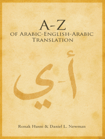 A to Z of Arabic - English - Arabic Translation