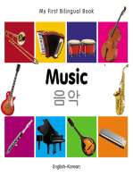 My First Bilingual Book–Music (English–Korean)