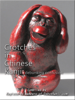 Crotches in Chinese Kanji: Debunking Confusion