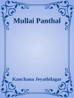 Mullai Panthal