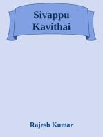 Sivappu Kavithai