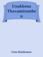 Unakkena Thavamirunthen