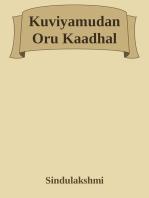 Kuviyamudan Oru Kaadhal!