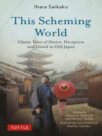 This Scheming World