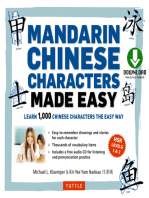 Mandarin Chinese Characters Made Easy