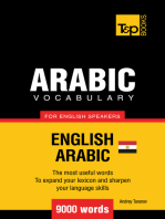 Egyptian Arabic vocabulary for English speakers: 9000 words