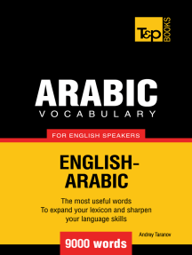 Arabic Vocabulary for English Speakers: 9000 Words
