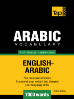 Arabic vocabulary for English speakers: 7000 words