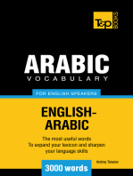 Arabic vocabulary for English speakers