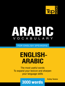 Arabic Vocabulary for English Speakers: 3000 Words