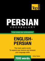 Persian vocabulary for English speakers: 7000 words