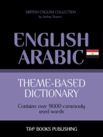 Theme-based dictionary British English-Egyptian Arabic: 9000 words