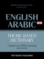 Theme-based dictionary British English-Egyptian Arabic