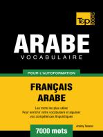 Vocabulaire Français-Arabe pour l'autoformation