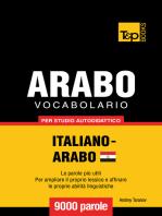 Vocabolario Italiano-Arabo Egiziano per studio autodidattico