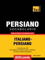 Vocabolario Italiano-Persiano per studio autodidattico: 9000 parole
