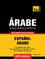 Vocabulario Español-Árabe