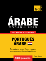 Vocabulário Português-Árabe Egípcio