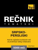 Srpsko-Persijski tematski rečnik