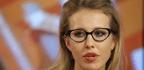 Putin Mentor's Daughter Ksenia Sobchak to Run for President