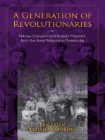 A Generation of Revolutionaries