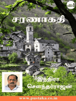 Saranagadhi