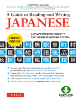 Guide to Reading and Writing Japanese: Fourth Edition, JLPT All Levels (2,136 Japanese Kanji Characters)
