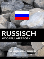 Russisch vocabulaireboek