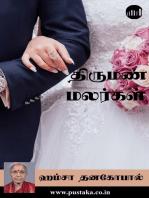 Thirumana Malargal