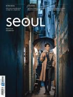 SEOUL Magazine December 2017
