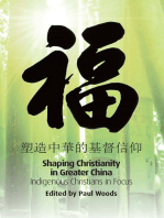 Shaping of Christianity in Greater China