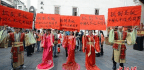 The Chinese Communist Party Forbids Members From Celebrating Christmas, Calling It a Festival of Humiliation