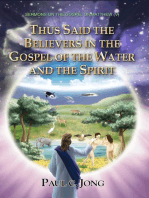 The Gospel of Matthew (V) - Thus Said The Believers in The Gospel of The Water and The Spirit