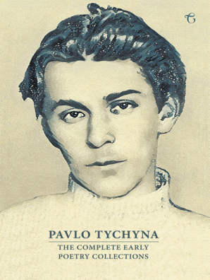 Pavlo Tychyna by Pavlo Tychyna - Read Online