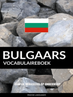 Bulgaars vocabulaireboek