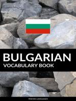Bulgarian Vocabulary Book