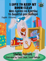 I Love to Keep My Room Clean (English Greek Children's Book)