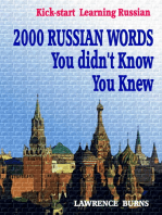 Kick-start Learning Russian: 2000 RUSSIAN Words You didn't Know You Knew