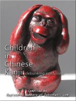 Children in Chinese Kanji: Debunking Confusion
