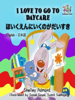 I Love to Go to Daycare (English Japanese Bilingual Book)