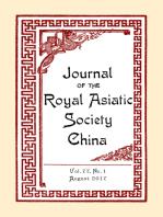 Journal of the Royal Asiatic Society China Vol. 77 No.1 (2016)