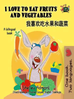 I Love to Eat Fruits and Vegetables (Mandarin Bilingual Book)